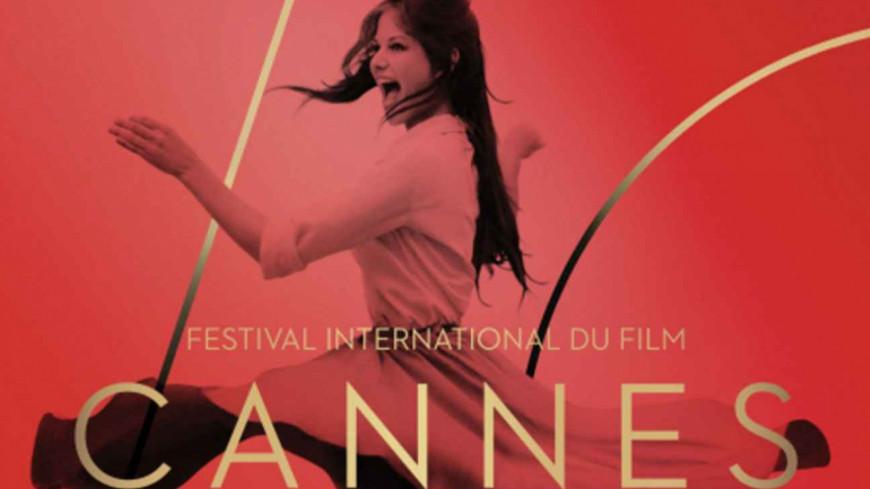 Festival de Cannes 2017 : Le jury dévoilé !