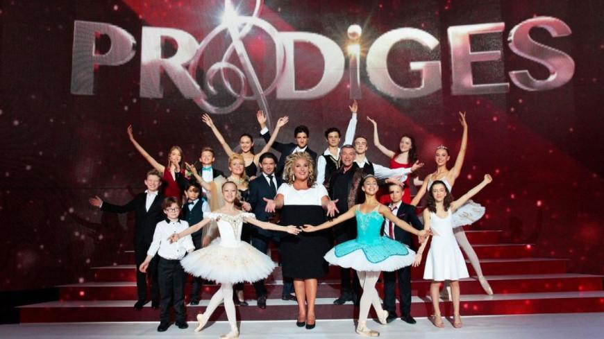 France 2 va programmer un concert avec les « Prodiges »